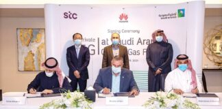 Aramco, STC & Huawei to study 5G uses in oil & gas