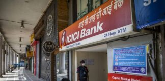 IPO Boom Prompts ICICI to Hire More Investment Bankers